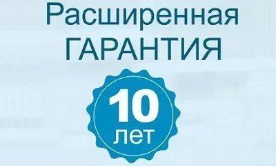 Расширенная гарантия на матрасы Промтекс Ориент Псков