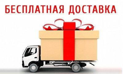 Доставка матрасов бесплатно Псков
